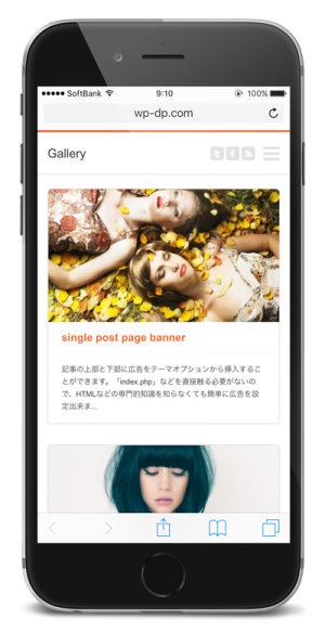 012_Gallery_Phone_1_400