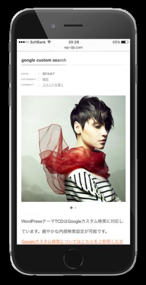 012_Gallery_Phone_2_400