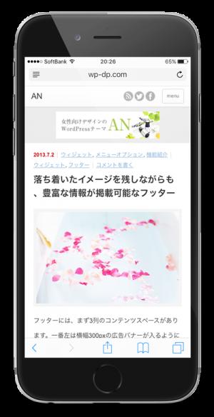 014_AN_Phone_2_400