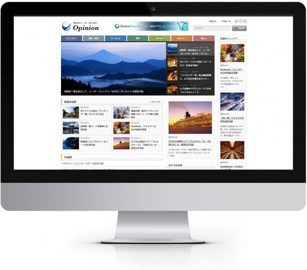 018_Opinion_Desktop