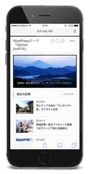 018_Opinion_Phone_1_400