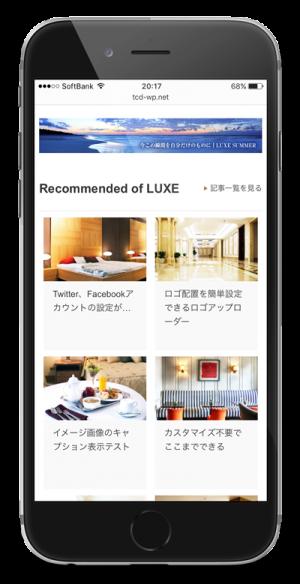 022_LUXE_Phone_2_400