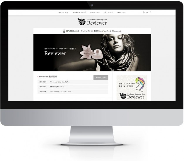 026_REVIEWER_Desktop