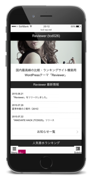 026_REVIEWER_Phone_400