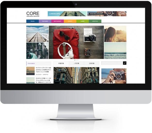 027_CORE_Desktop