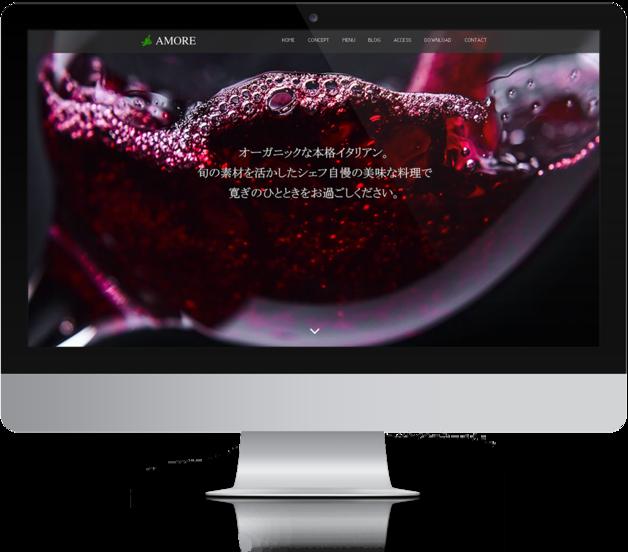 028_AMORE_Desktop