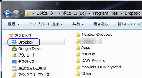 02_dropbox_sync