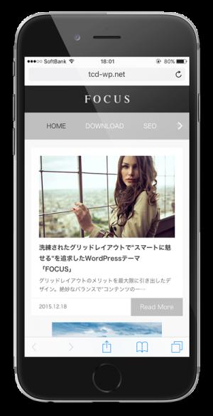 030_FOCUS_Phone_1_400