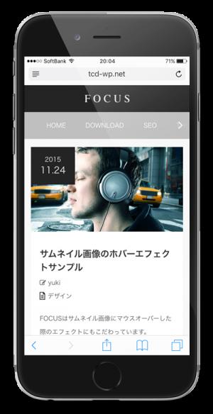 030_FOCUS_Phone_2_400