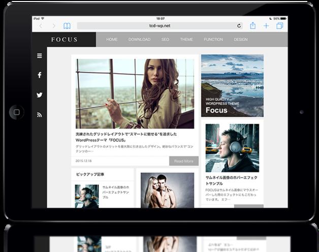 030_FOCUS_iPad