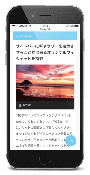 032_VIEW_Phone_2