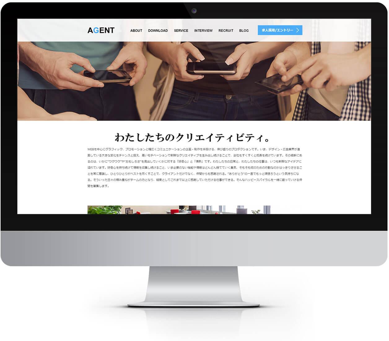 033_AGENT_Desktop2