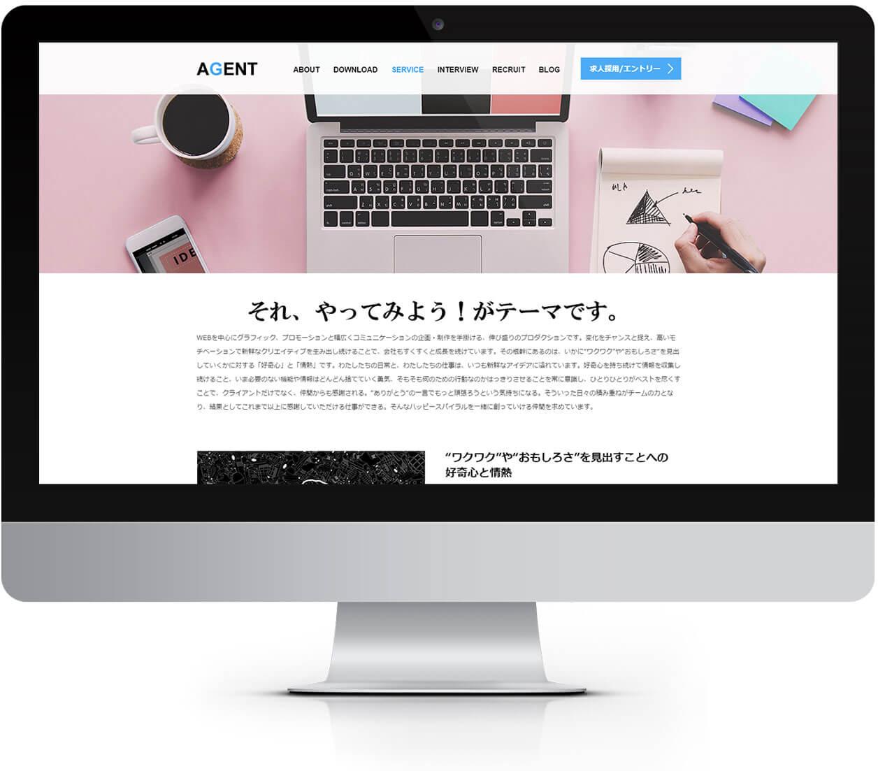 033_AGENT_Desktop3