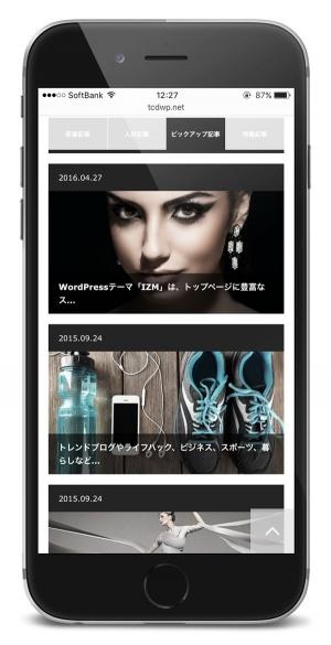 034_IZM_Phone_2