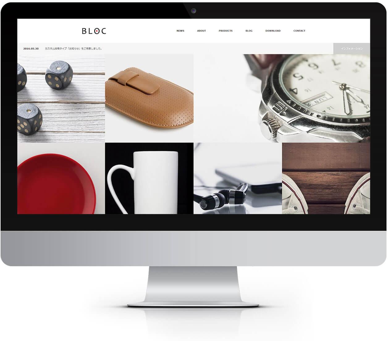 035_BLOC_Desktop