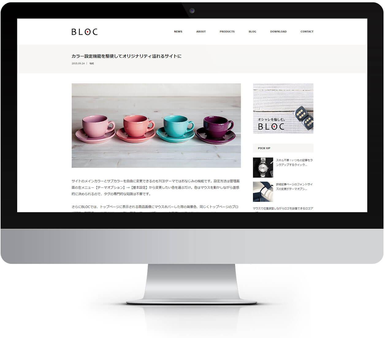 035_BLOC_Desktop3