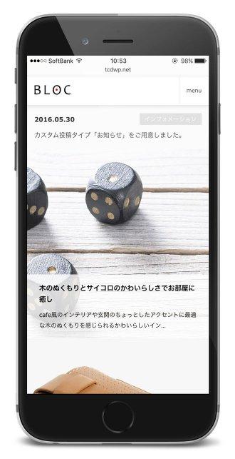 035_BLOC_Phones