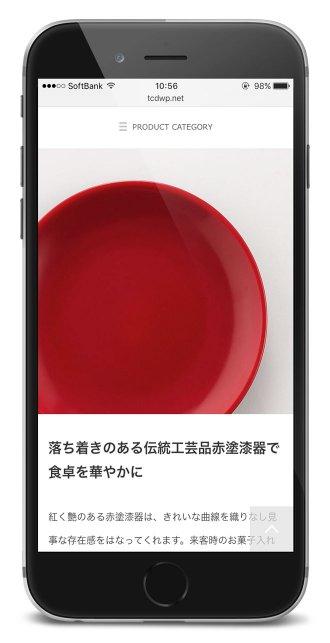 035_BLOC_Phones2
