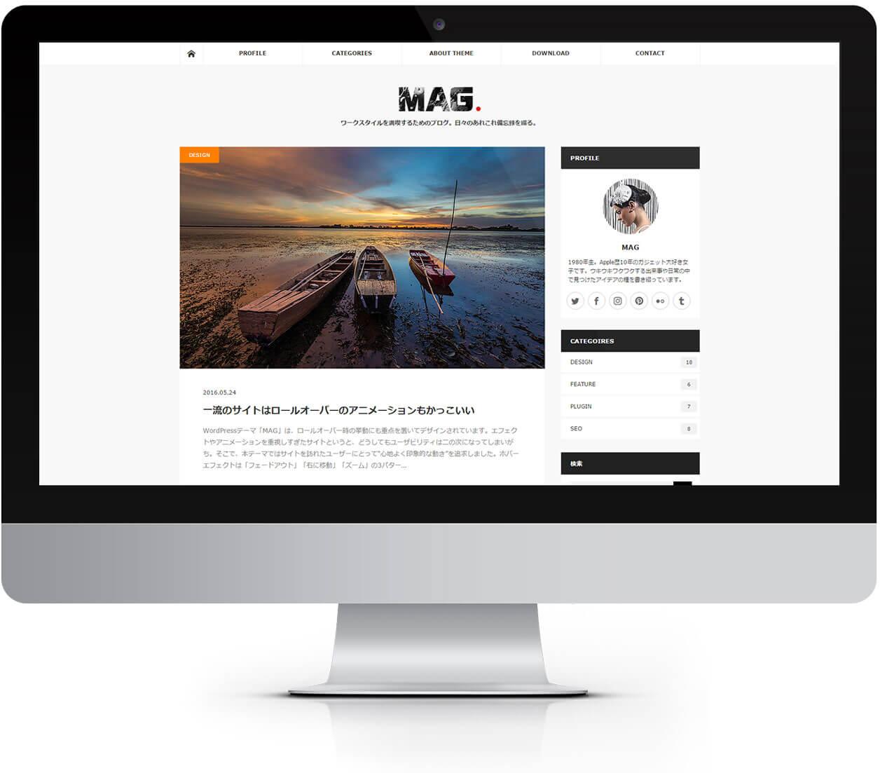 036_MAG_Desktop