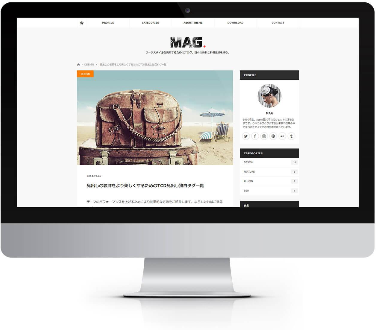 036_MAG_Desktop2