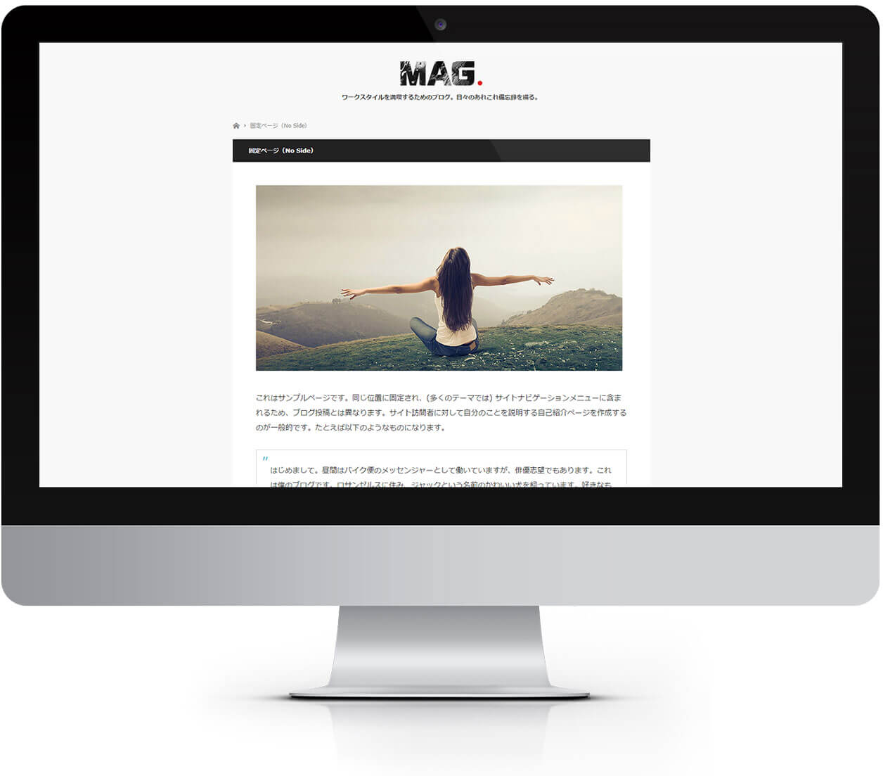 036_MAG_Desktop3