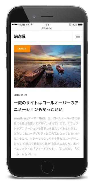 036_MAG_Phones