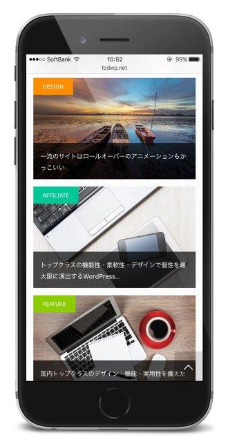 036_MAG_Phones2