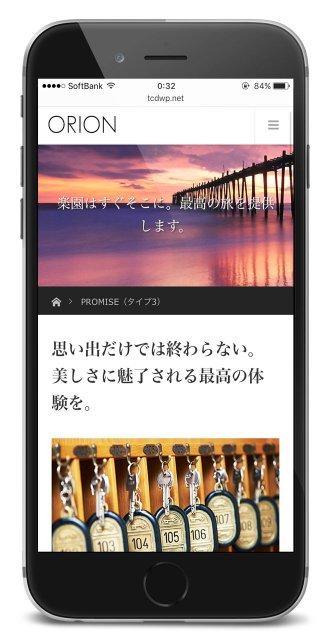 037_ORION_Phones2