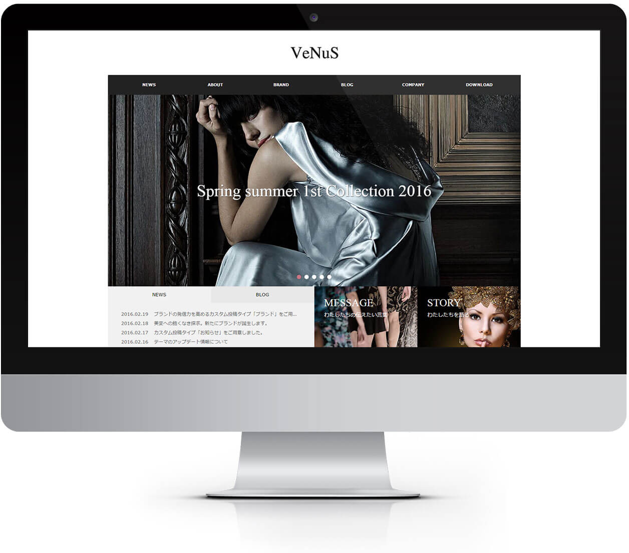038_venus_desktop