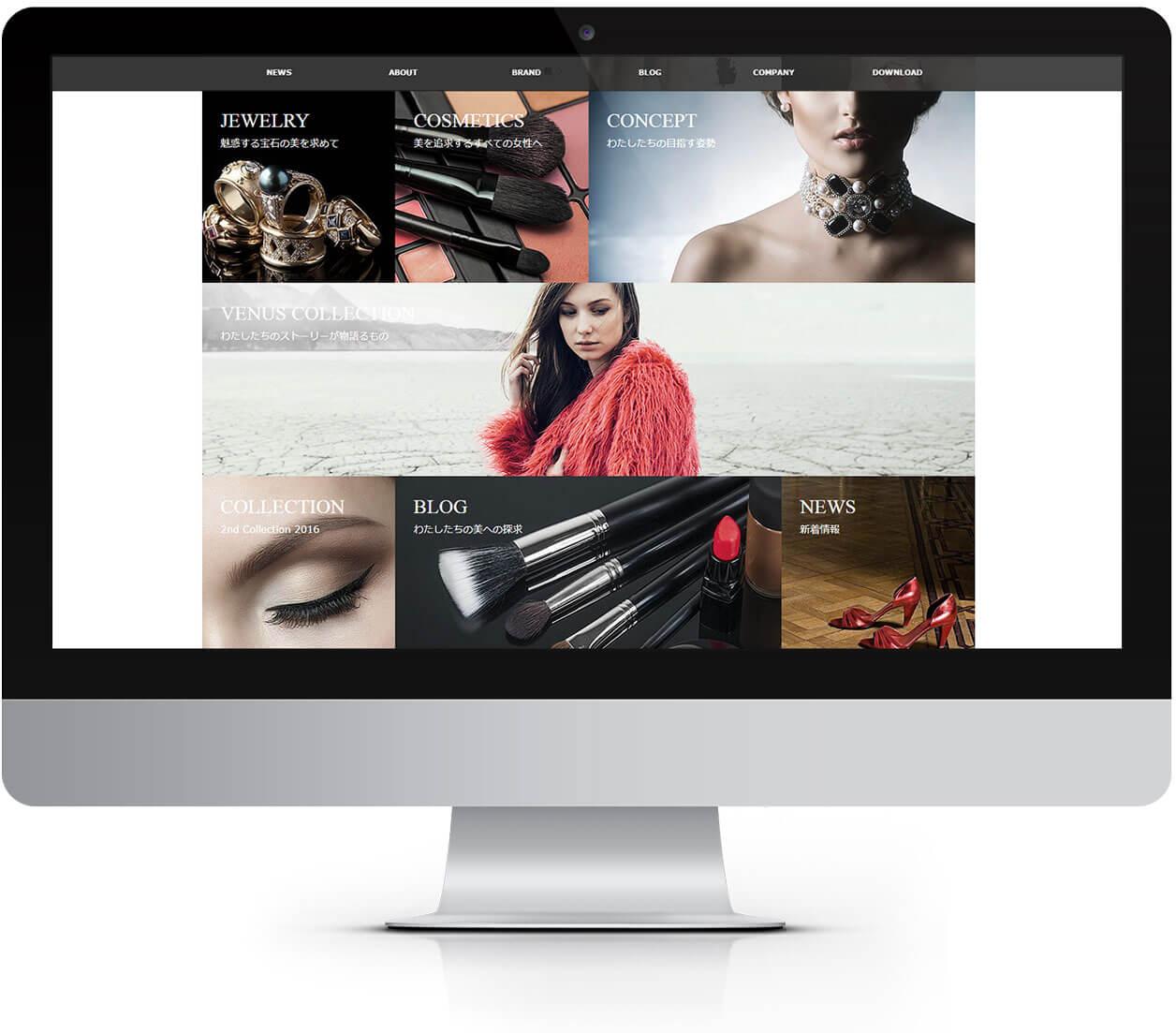 038_venus_desktop2
