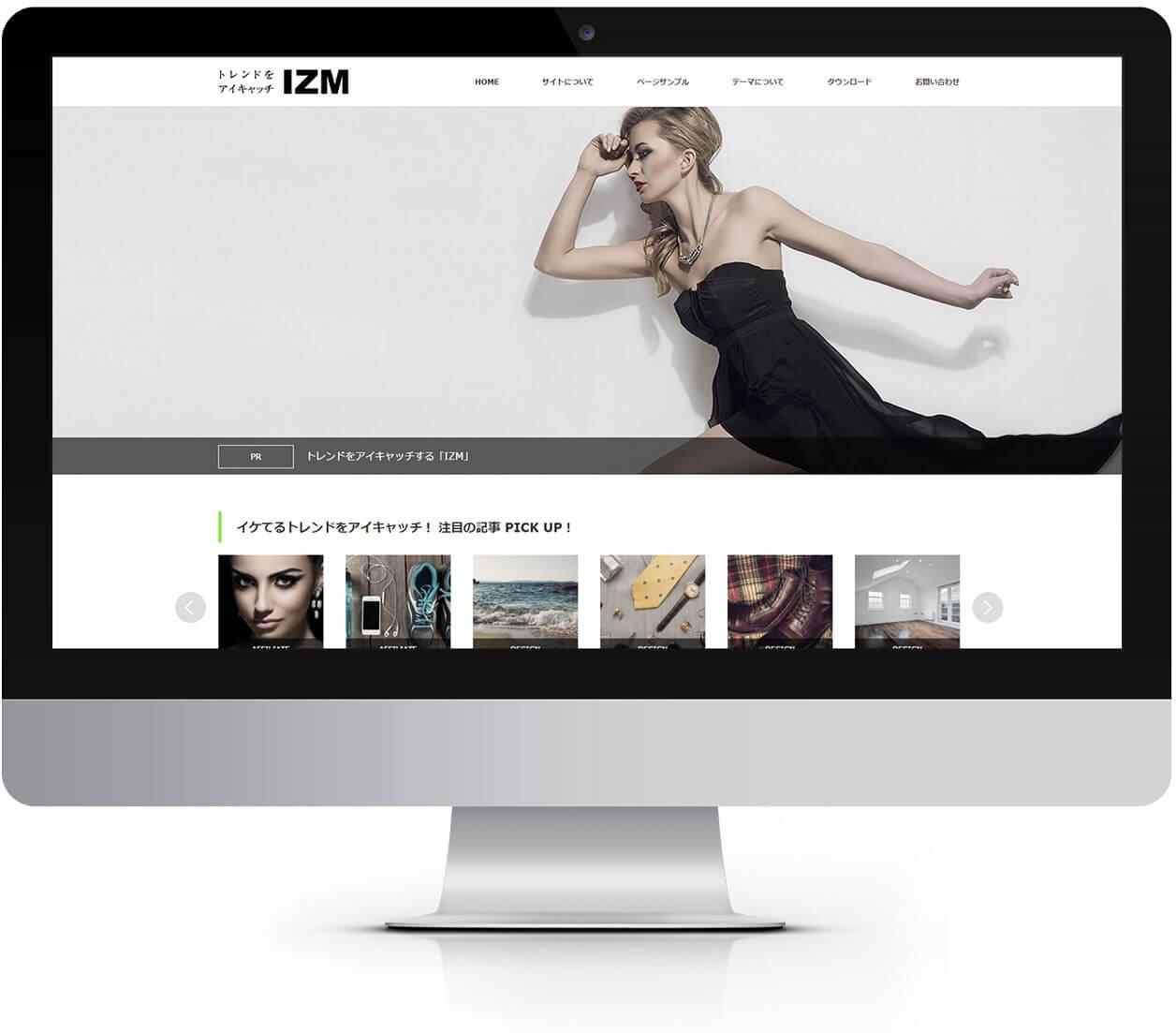 044_IZM_Desktop