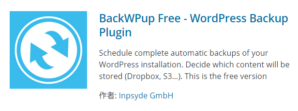 04_BackWPup_install