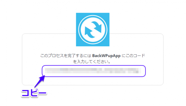12_Dropbox_connection3