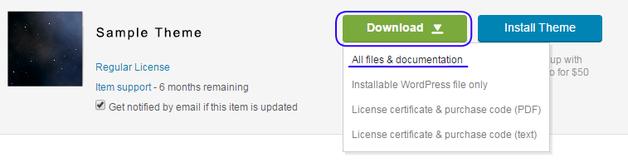 005_updata_download