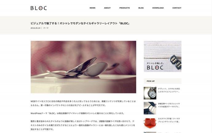 BLOC_01