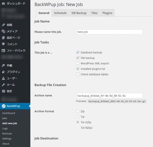 BackWPup_3.2.0_01
