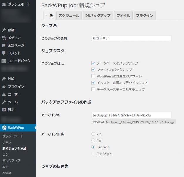 BackWPup_3.2.0_07