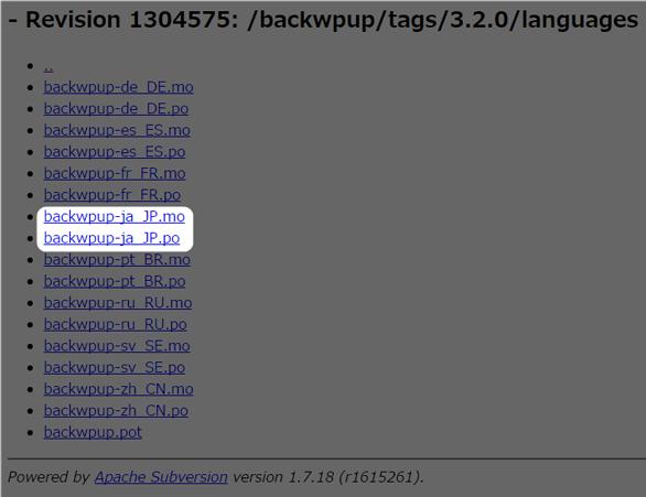 BackWPup_update_02