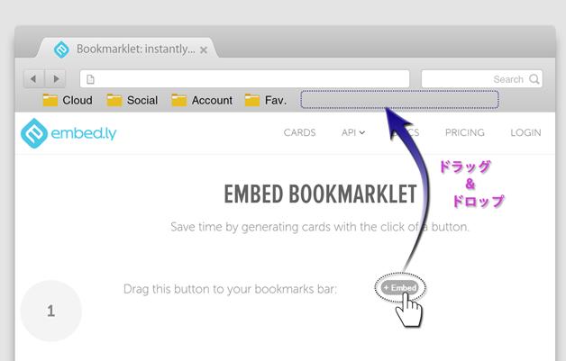 Bookmarklet_2