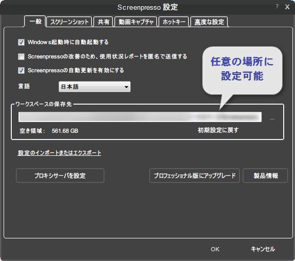 Config_03