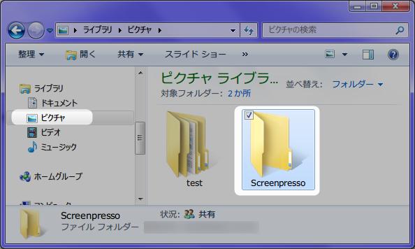 Config_04