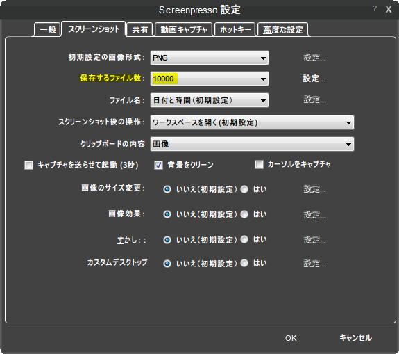 Config_05