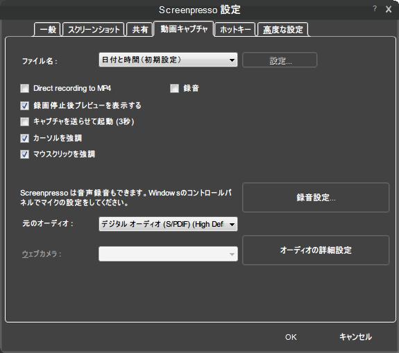 Config_07