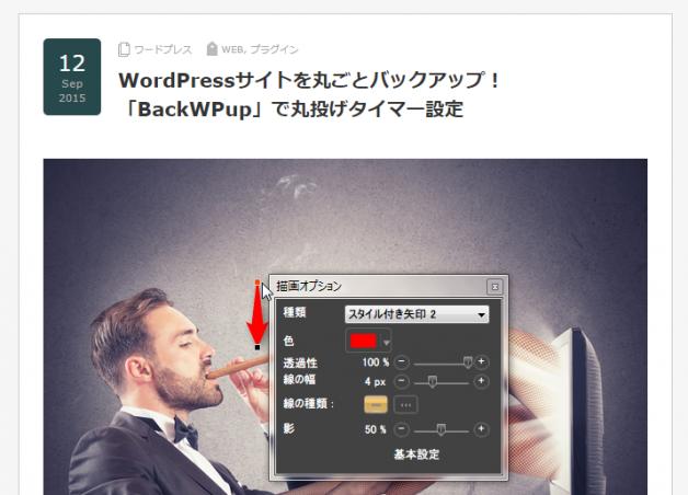 Edit_10