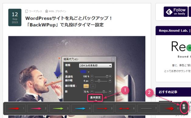 Edit_12
