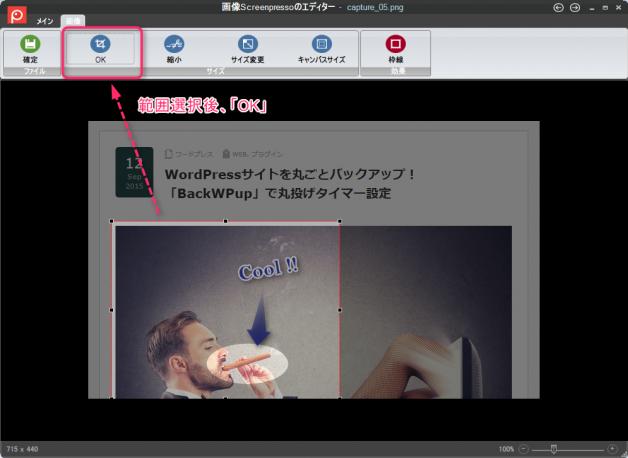 Edit_20