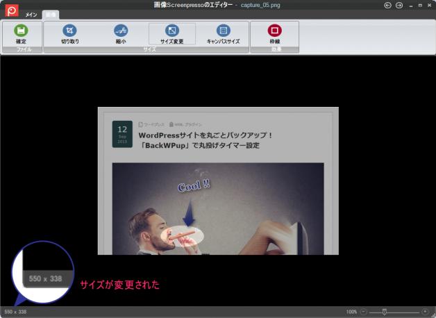 Edit_23