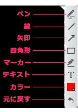 LightShot_10