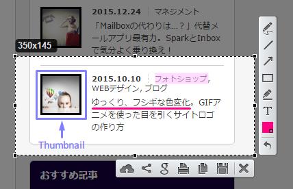 LightShot_11