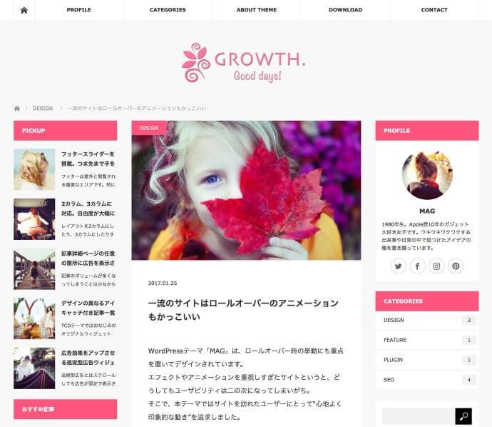 blog-theme-mag_04